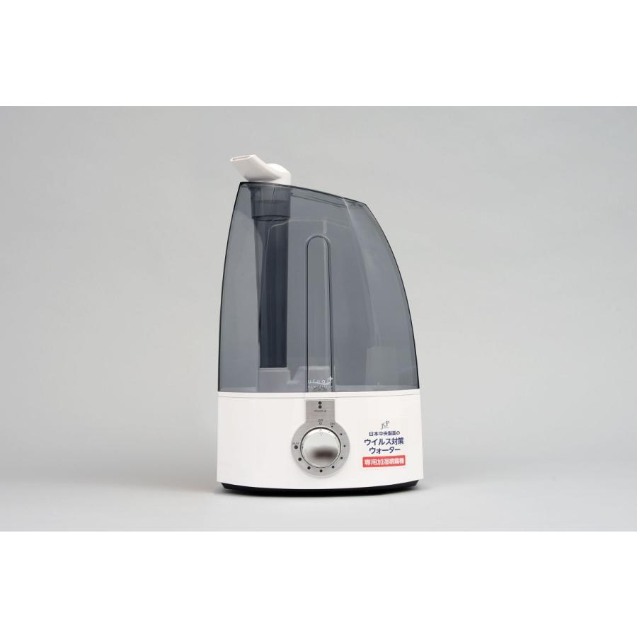 ウイルス対策ウォーター専用 加湿噴霧器|jcp-healthy-life|03