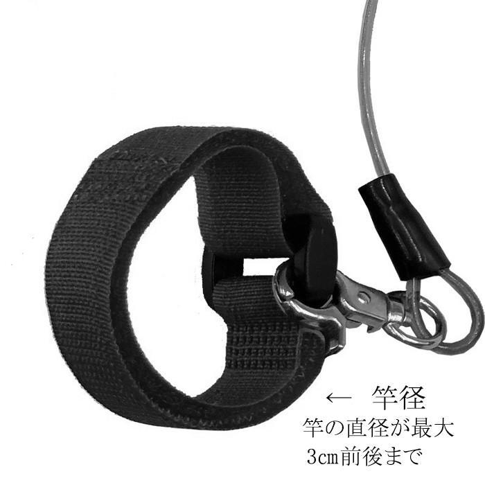 釣り竿用 尻手ロープ スパイラルコード カラビナ付 釣具|jct-pearl|03