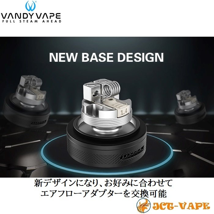 Vandy Vape Berserker V2 MTL RTA D24mm バンディー ベープ バーサーカー アトマイザー 電子タバコ jct-vape 04