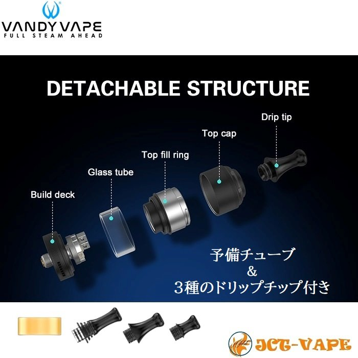 Vandy Vape Berserker V2 MTL RTA D24mm バンディー ベープ バーサーカー アトマイザー 電子タバコ jct-vape 08