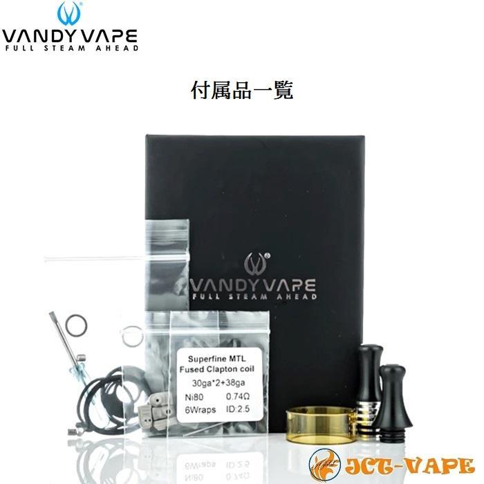 Vandy Vape Berserker V2 MTL RTA D24mm バンディー ベープ バーサーカー アトマイザー 電子タバコ jct-vape 10