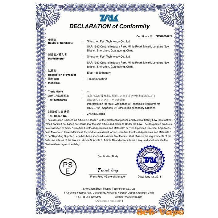 18650 3000mah 35A  2本セット リチウムマンガンバッテリー フラットトップ Efest 電子タバコ PSE認証|jct-vape|13