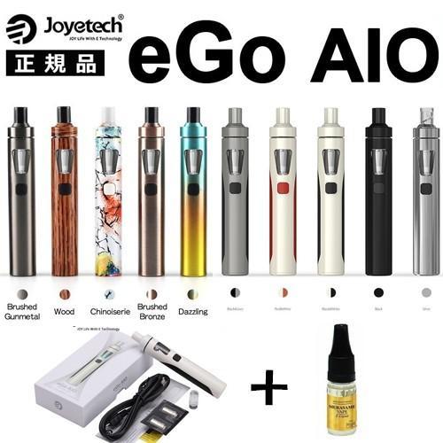 Joyetech eGo AIO Kit エゴ アイオ  すぐに使えるリキッド+日本語説明書付 スターターキット 送料無料  電子タバコ jct-vape