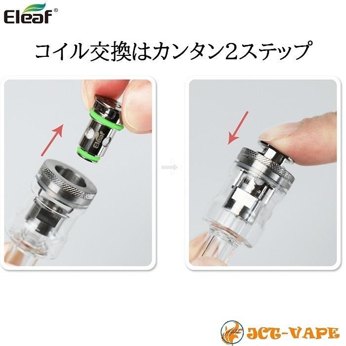 Eleaf Glass Pen スターターキット 軽量 スティックタイプ 電子タバコ VAPE|jct-vape|06