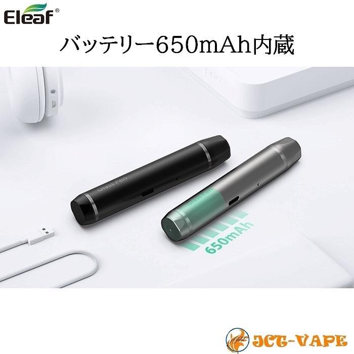 Eleaf Glass Pen スターターキット 軽量 スティックタイプ 電子タバコ VAPE|jct-vape|07
