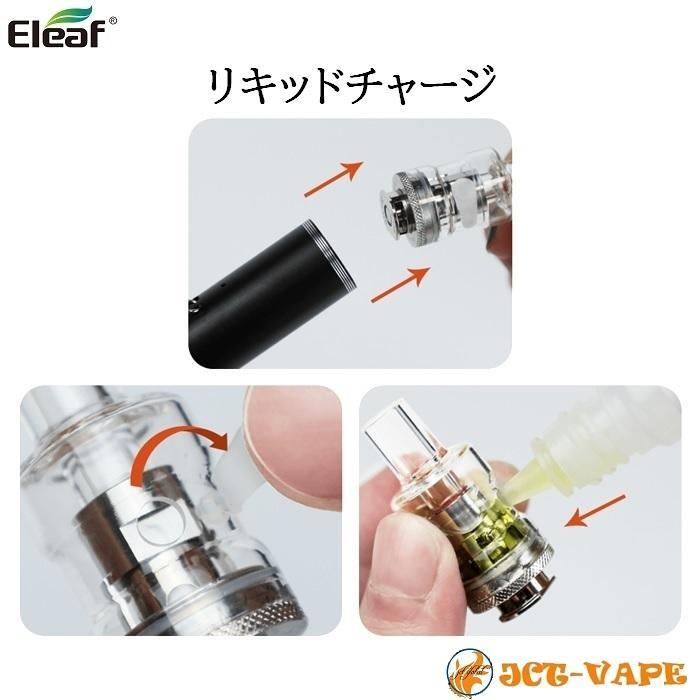 Eleaf Glass Pen スターターキット 軽量 スティックタイプ 電子タバコ VAPE|jct-vape|08