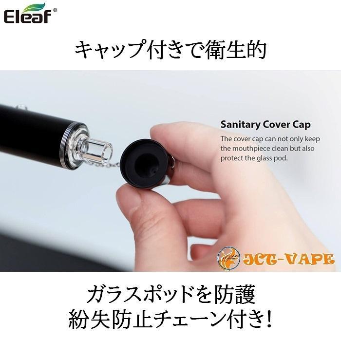 Eleaf Glass Pen スターターキット 軽量 スティックタイプ 電子タバコ VAPE|jct-vape|09