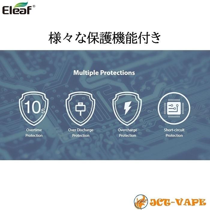 Eleaf Glass Pen スターターキット 軽量 スティックタイプ 電子タバコ VAPE|jct-vape|10