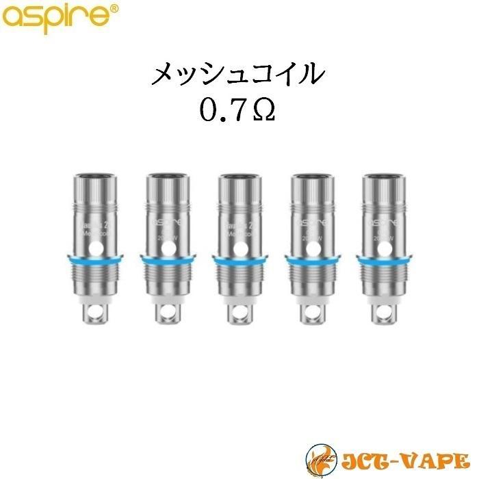 Aspire Nautilus2S Replacement coil 0.4ohm mesh 0.7ohm アスパイア ノーチラス2S  交換コイル 5個セット 電子タバコ jct-vape 02