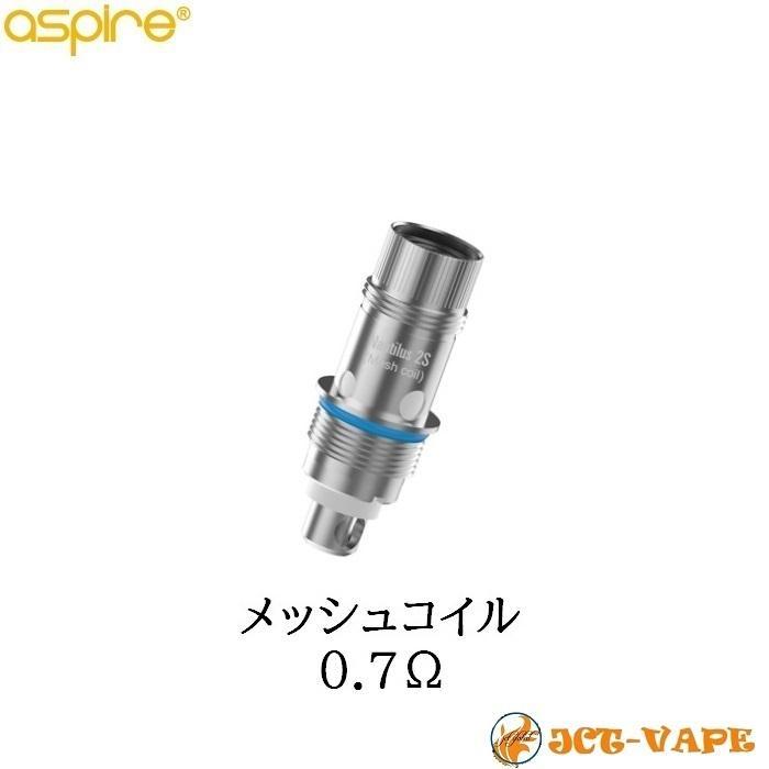 Aspire Nautilus2S Replacement coil 0.4ohm mesh 0.7ohm アスパイア ノーチラス2S  交換コイル 5個セット 電子タバコ jct-vape 03
