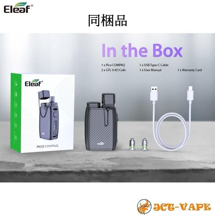 Eleaf PICO COMPAQ Starter Kit 電子タバコ VAPE|jct-vape|12