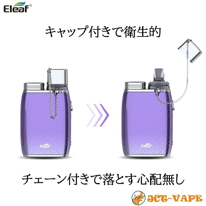 Eleaf PICO COMPAQ Starter Kit 電子タバコ VAPE|jct-vape|05