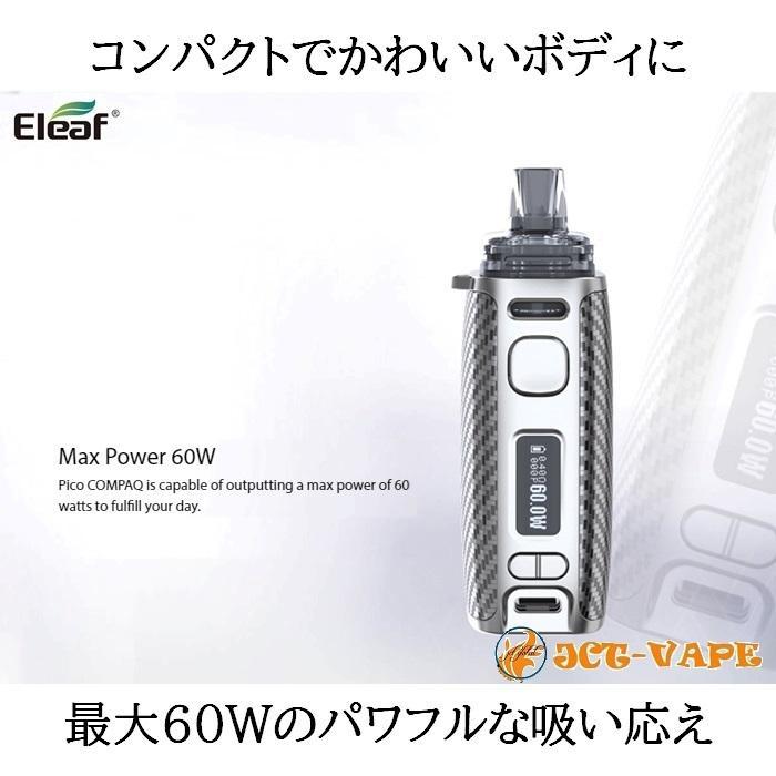 Eleaf PICO COMPAQ Starter Kit 電子タバコ VAPE|jct-vape|07