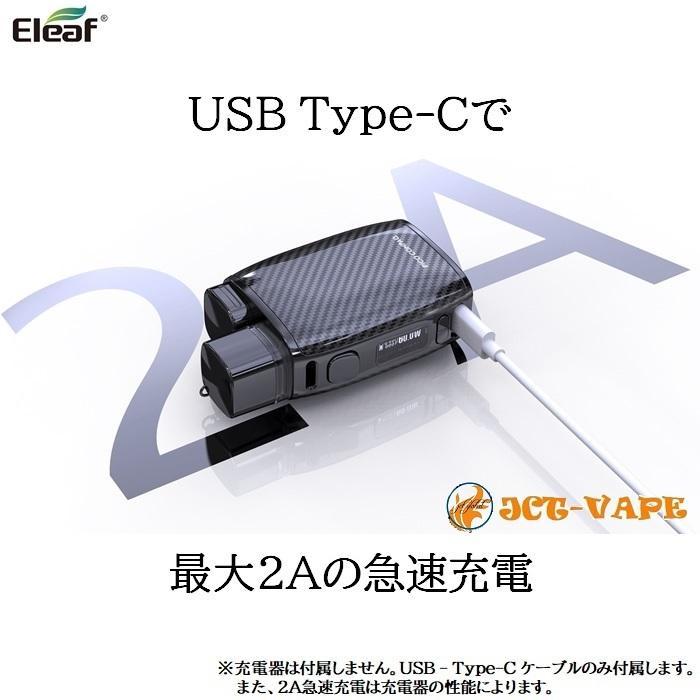 Eleaf PICO COMPAQ Starter Kit 電子タバコ VAPE|jct-vape|08