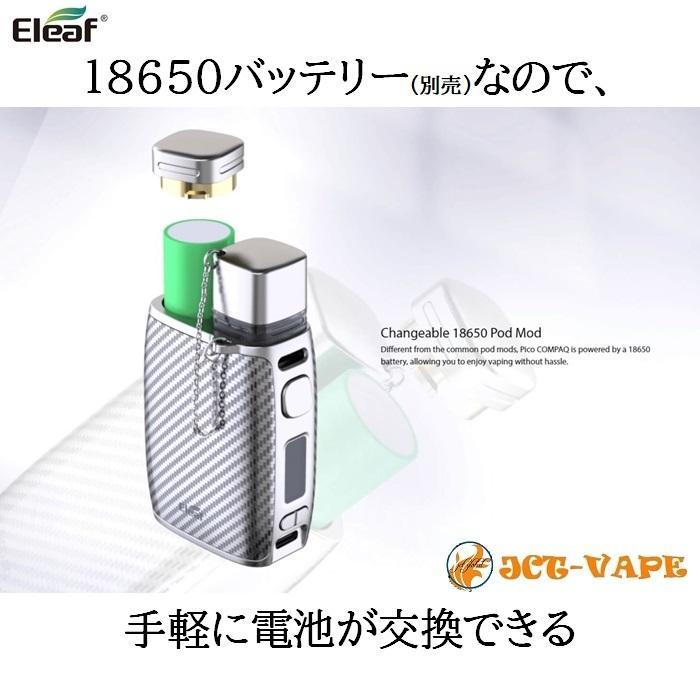 Eleaf PICO COMPAQ Starter Kit 電子タバコ VAPE|jct-vape|09