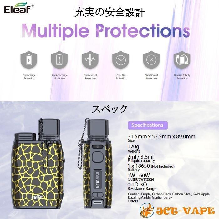 Eleaf PICO COMPAQ Starter Kit 電子タバコ VAPE|jct-vape|10