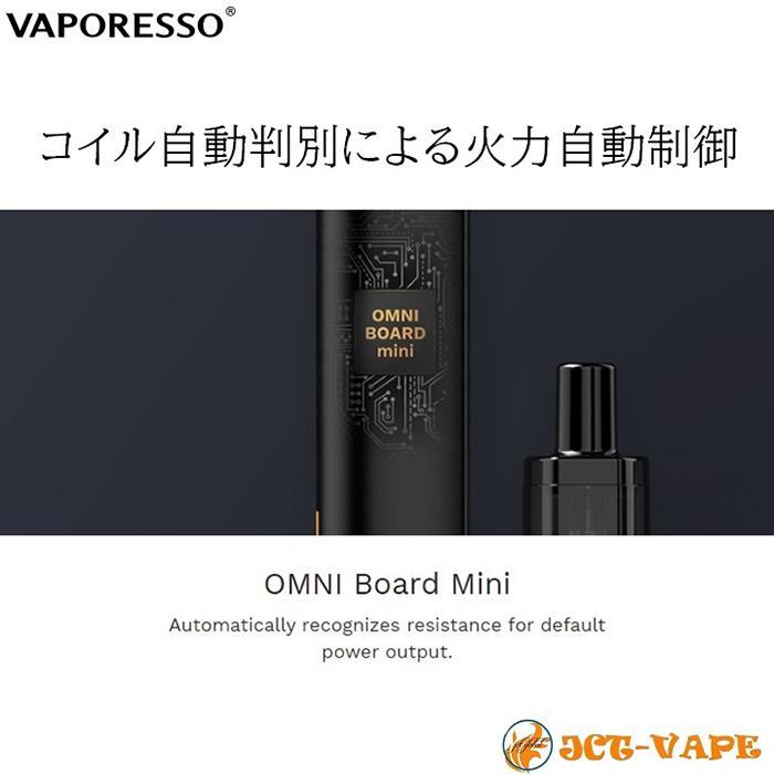 VAPORESSO Podstick スターターキット ベポレッソ バポレッソ 電子タバコ VAPE jct-vape 05