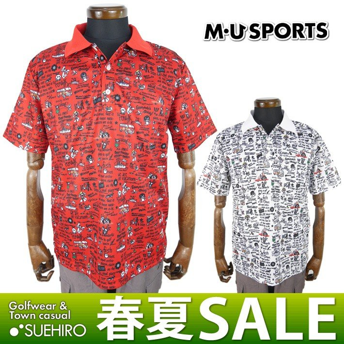 MUスポーツ ゴルフウェア 半袖ポロシャツ (M/L/LL寸:メンズ) 春夏 45%OFF/SALE
