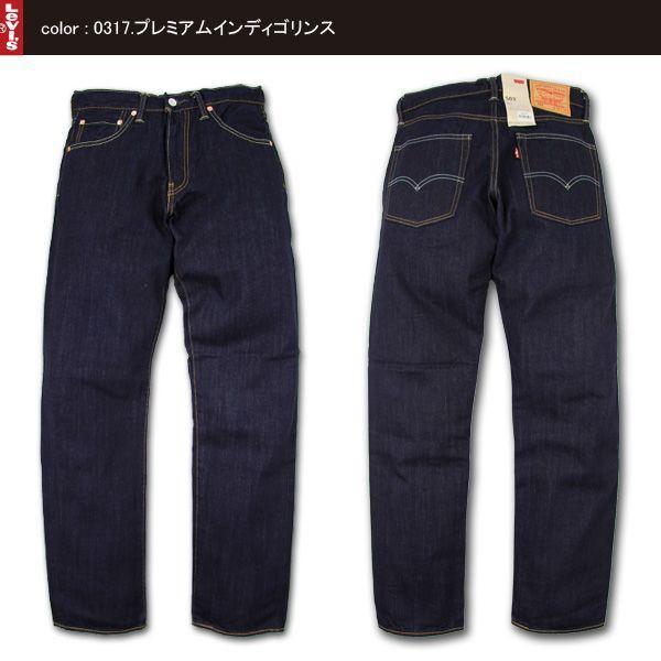 裾直し無料 リーバイス 503 Levi's 503 CLASSIC UPGRADE ルーズフィット リンスカラー 14ozデニム ジーンズ 00503-0317(21522-0004)|jeans-yamato|04