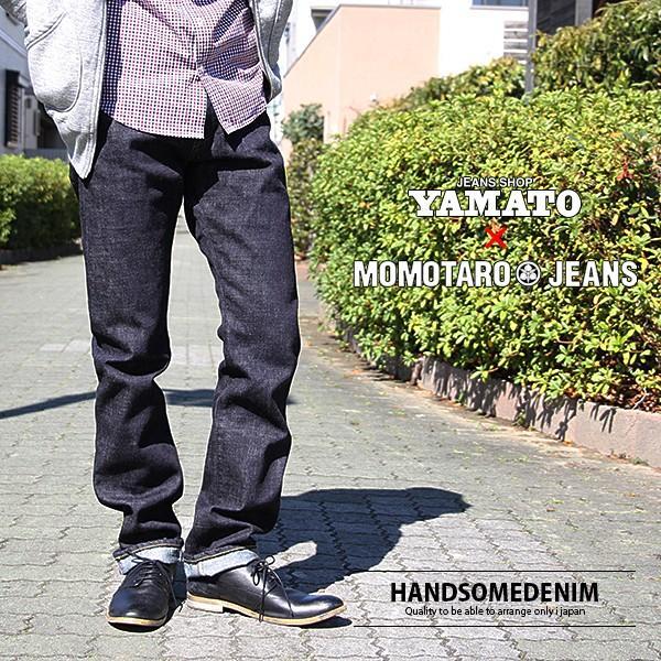 裾直し無料 桃太郎ジーンズ 数量限定コラボ ジーンズショップヤマト 81シリーズ デニムパンツ 岡山ジーンズ 日本製 国産 JP81 jeans-yamato