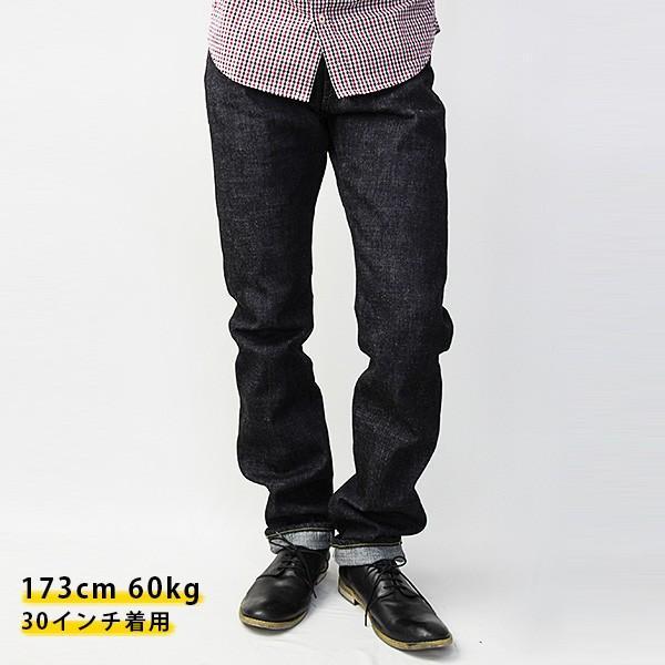裾直し無料 桃太郎ジーンズ 数量限定コラボ ジーンズショップヤマト 81シリーズ デニムパンツ 岡山ジーンズ 日本製 国産 JP81 jeans-yamato 02