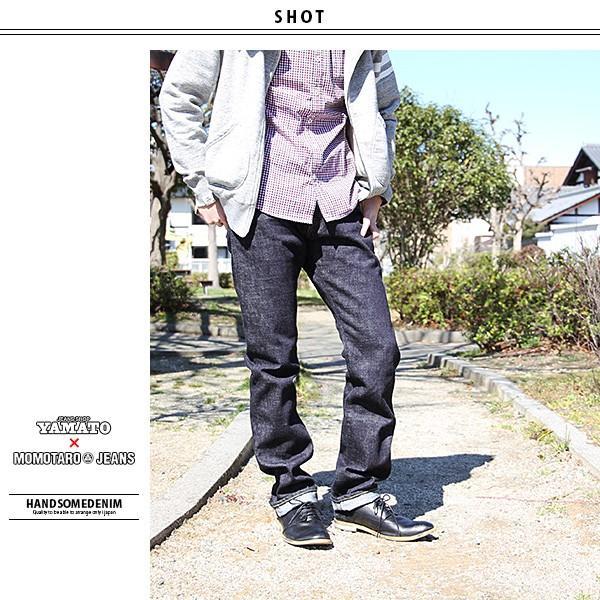 裾直し無料 桃太郎ジーンズ 数量限定コラボ ジーンズショップヤマト 81シリーズ デニムパンツ 岡山ジーンズ 日本製 国産 JP81 jeans-yamato 12