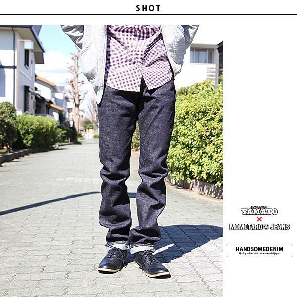 裾直し無料 桃太郎ジーンズ 数量限定コラボ ジーンズショップヤマト 81シリーズ デニムパンツ 岡山ジーンズ 日本製 国産 JP81 jeans-yamato 13
