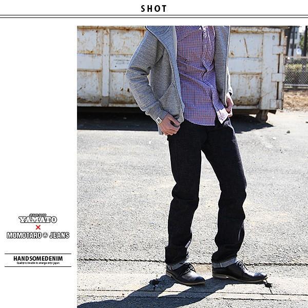 裾直し無料 桃太郎ジーンズ 数量限定コラボ ジーンズショップヤマト 81シリーズ デニムパンツ 岡山ジーンズ 日本製 国産 JP81 jeans-yamato 14