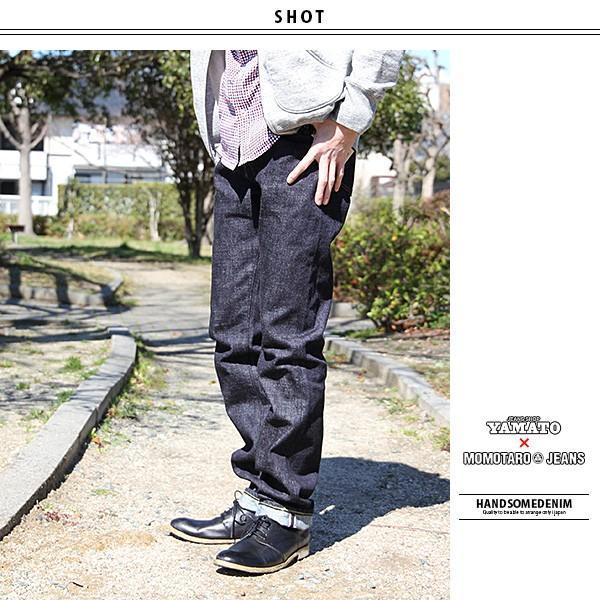裾直し無料 桃太郎ジーンズ 数量限定コラボ ジーンズショップヤマト 81シリーズ デニムパンツ 岡山ジーンズ 日本製 国産 JP81 jeans-yamato 15