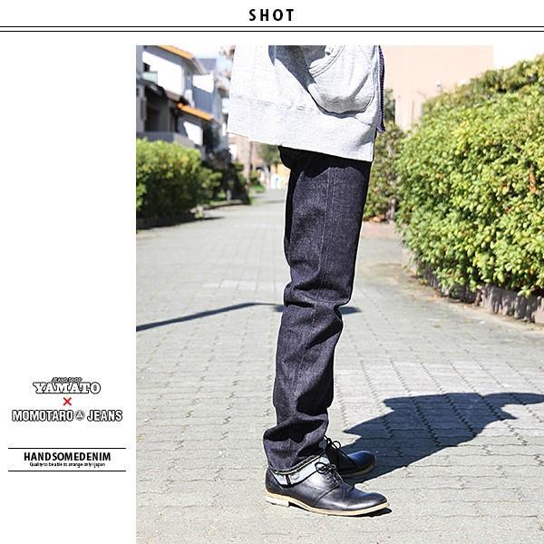 裾直し無料 桃太郎ジーンズ 数量限定コラボ ジーンズショップヤマト 81シリーズ デニムパンツ 岡山ジーンズ 日本製 国産 JP81 jeans-yamato 16