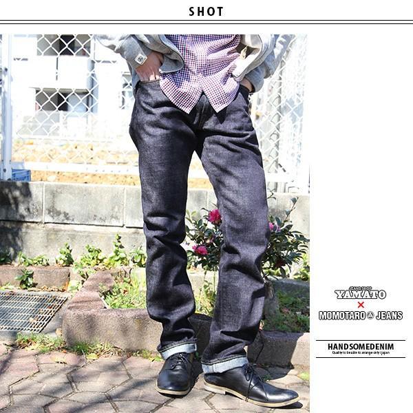 裾直し無料 桃太郎ジーンズ 数量限定コラボ ジーンズショップヤマト 81シリーズ デニムパンツ 岡山ジーンズ 日本製 国産 JP81 jeans-yamato 18