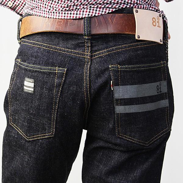裾直し無料 桃太郎ジーンズ 数量限定コラボ ジーンズショップヤマト 81シリーズ デニムパンツ 岡山ジーンズ 日本製 国産 JP81 jeans-yamato 04