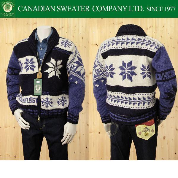 カウチンセーター/カナディアンセーターの非対称スノー柄デザインのジップオープンセーター、ダブルジッパー仕様