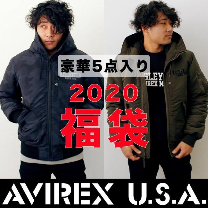 AVIREX アビレックス 】2020年 新春 メンズ 福袋 5点セット 6900001 / アビレックス 福袋 メンズ 2020 新春福袋  カジュアル トップス 5点セット :6900001:ジーンズステーション Yahoo!店 - 通販 - Yahoo!ショッピング