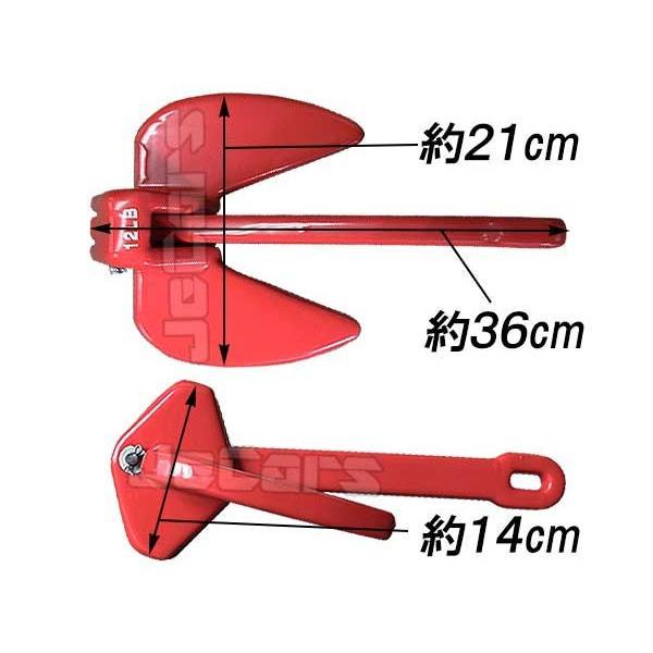 PVCコート アンカー 12LB 約5.4キロ ダンフォース型アンカー のびのびアンカーロープ セット ロープカラー選択可|jecars|02