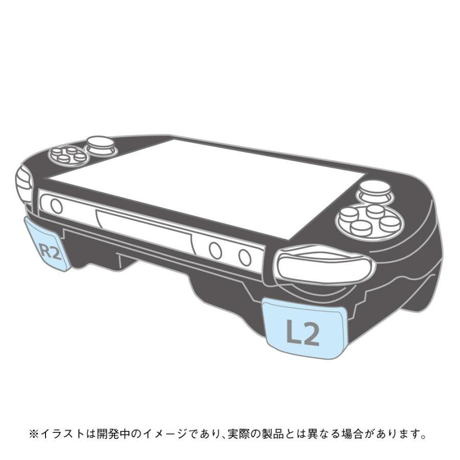 PSVita-1000型用 L2/R2ボタン搭載グリップカバー|jecom-online|02