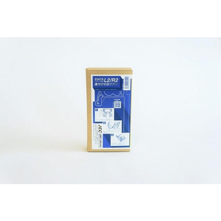 PSVita1000型用L2/R2後付け前面ボタン|jecom-online