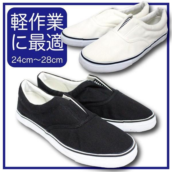 スリッポン メンズ 黒 白 ブラック ホワイト 紳士 靴 770|jefferywest