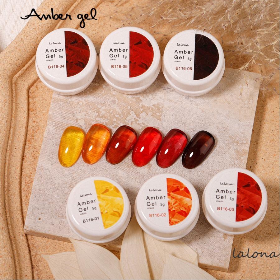 [LALONA] Newアンバージェル ( 5ml ) ( 6色 ) べっ甲琥珀カラー|jellybeans