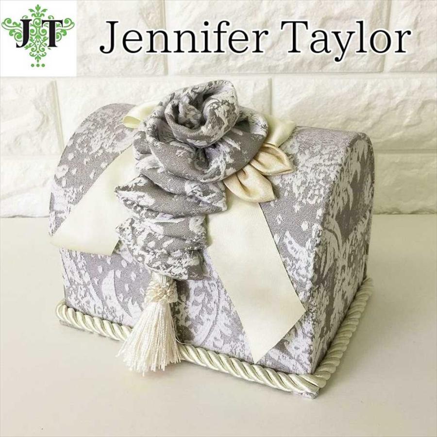 ジェニファーテイラー トランク BOX ボックス 小物入れ 収納 高級 おしゃれ かわいい エステ ネイル  raffine-GR Jennifer Taylor 32956BX|jennifertaylor