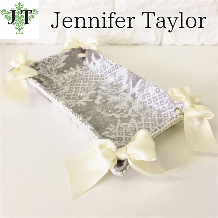 ジェニファーテイラー トレイ トレー 小物入れ リボン 布 布張り 収納 高級 おしゃれ かわいい エステ ネイル raffine-GR  Jennifer Taylor 32958TY|jennifertaylor
