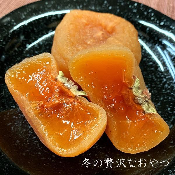 御歳暮 お歳暮 フルーツ ギフト 山梨特産 干し柿 あんぽ柿 jerichojericho 09