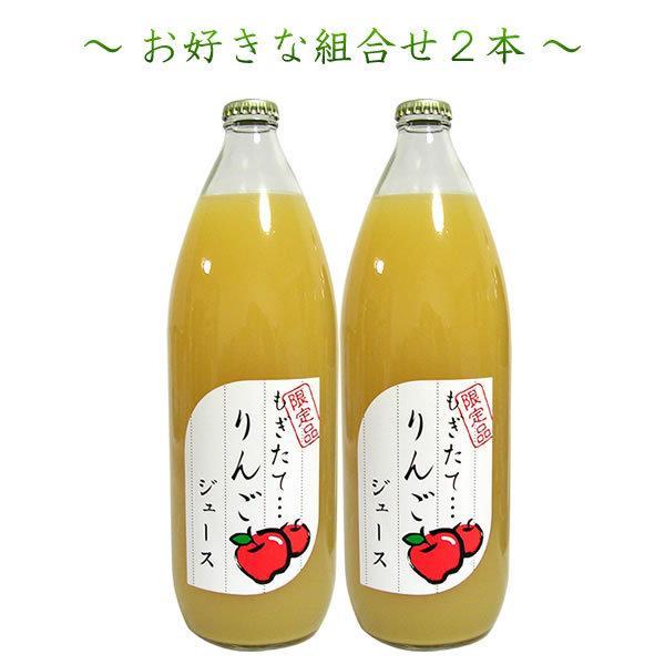 御中元 お祝い ギフト 内祝 フルーツジュース 白桃 みかん オレンジ リンゴ 1L×2本 詰合せ 送料無料(一部地域を除く)|jerichojericho|12