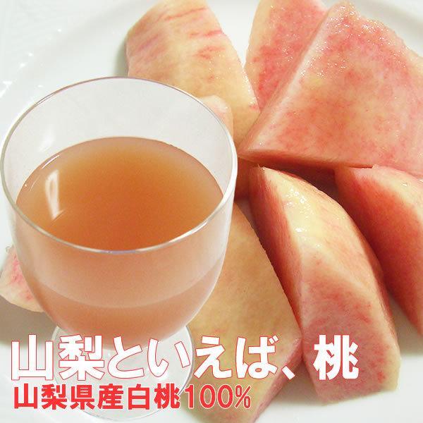 御中元 お祝い ギフト 内祝 フルーツジュース 白桃 みかん オレンジ リンゴ 1L×2本 詰合せ 送料無料(一部地域を除く)|jerichojericho|03