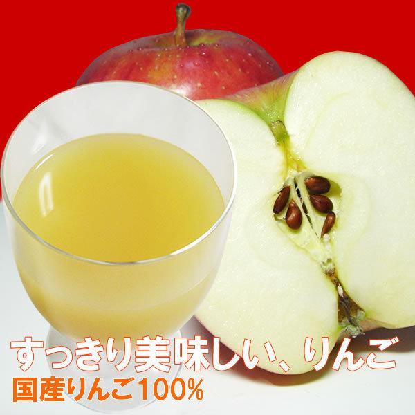 御中元 お祝い ギフト 内祝 フルーツジュース 白桃 みかん オレンジ リンゴ 1L×2本 詰合せ 送料無料(一部地域を除く)|jerichojericho|04