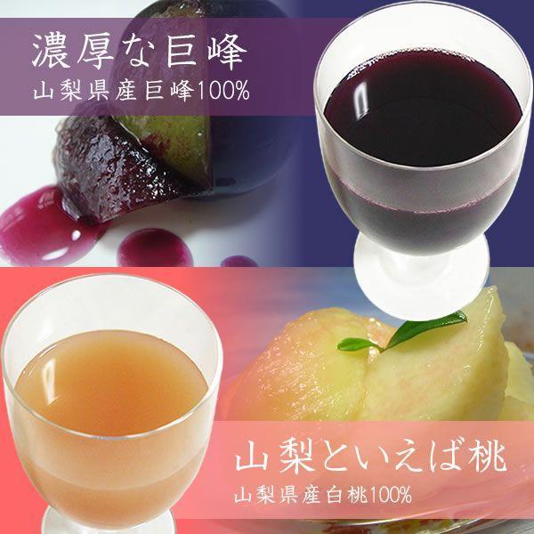 母の日 お祝い ギフト 内祝 フルーツジュース お白桃 ぶどう みかん リンゴジュース 1L×3本 詰合せ 送料無料(一部地域を除く) jerichojericho 03