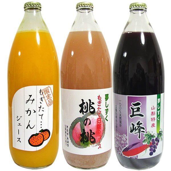 母の日 お祝い ギフト 内祝 フルーツジュース お白桃 ぶどう みかん リンゴジュース 1L×3本 詰合せ 送料無料(一部地域を除く) jerichojericho 07