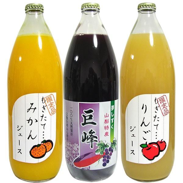 母の日 お祝い ギフト 内祝 フルーツジュース お白桃 ぶどう みかん リンゴジュース 1L×3本 詰合せ 送料無料(一部地域を除く) jerichojericho 09