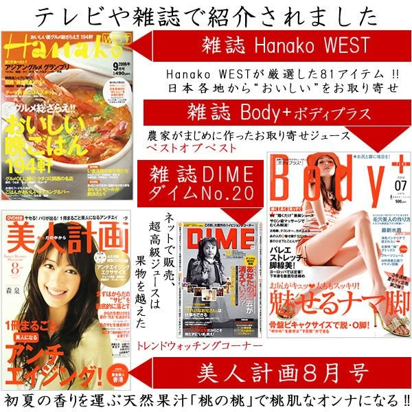 フルーツジュース 白桃 みかん オレンジ リンゴ アップルジュース 1L×6本 (包装・のし不可) 詰合せ jerichojericho 04