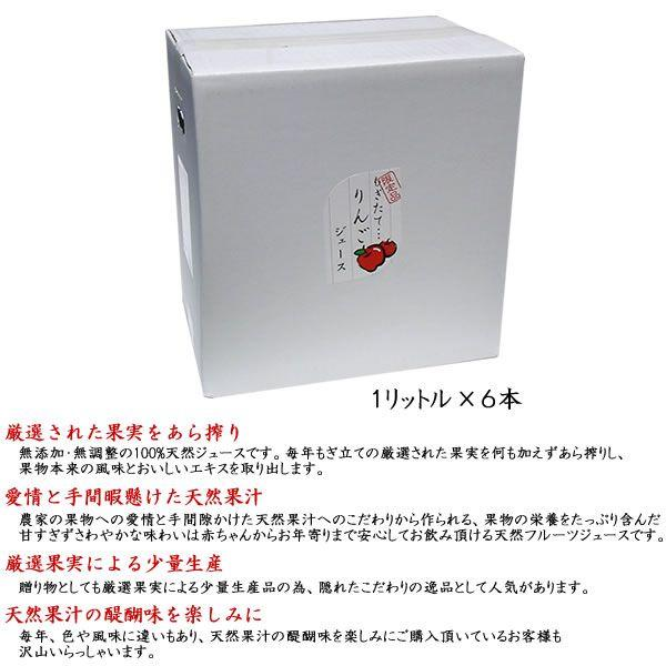 フルーツジュース 白桃 みかん オレンジ リンゴ アップルジュース 1L×6本 (包装・のし不可) 詰合せ jerichojericho 06